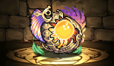 ドット・煌風の天陽神・アテン