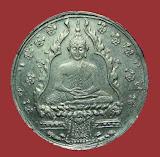 เหรียญพระแก้ว 2475 เนื้ออัลปาก้า บล็อคฮั้งเตียนเซ่ง สวยๆผิวน้ำทอง