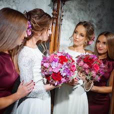 Свадебный фотограф Екатерина Верижникова (AlisaSelezneva). Фотография от 04.10.2017