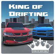 KING OF DRIFTING