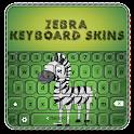 Zèbre le thème du clavier icon