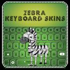 斑马键盘皮肤 icon