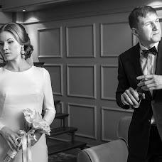 Wedding photographer Pavel Ponomarev (panama). Photo of 10.08.2018