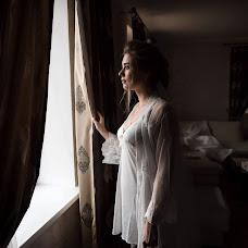 Wedding photographer Aleksandra Bozhok (SashkaB). Photo of 11.12.2018