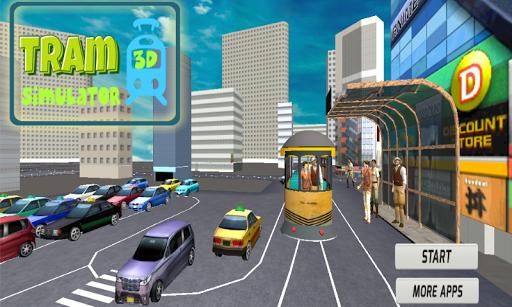 地鐵電車司機3D模擬器