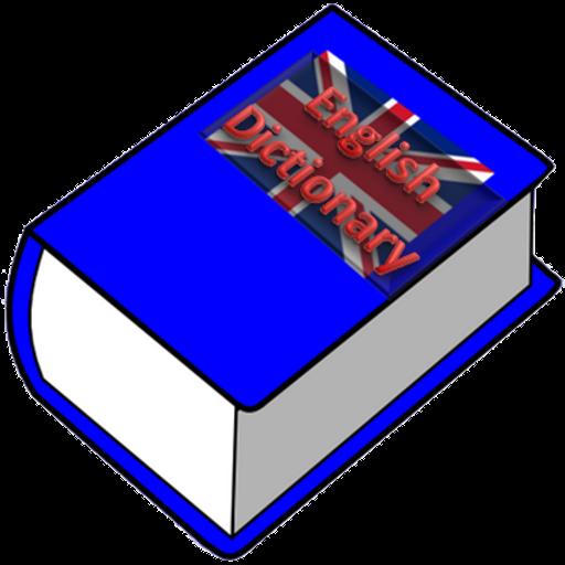 英語詞典 書籍 App LOGO-APP試玩
