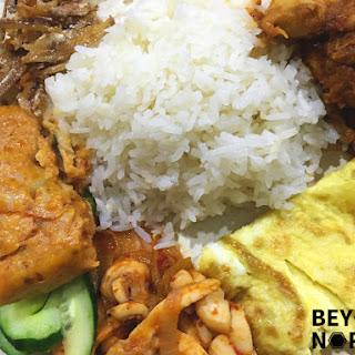 Nasi Lemak (Coconut Milk Rice)