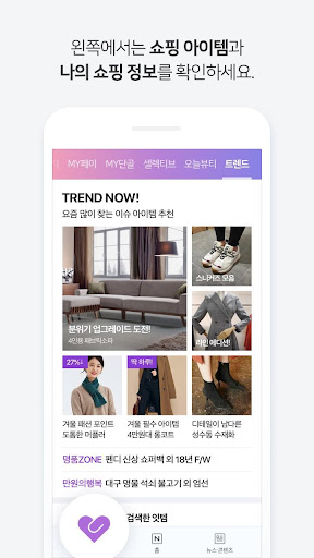 NAVER screenshot 7
