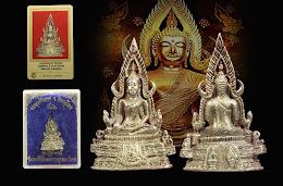 HOT HOT HOT วัดใจ 20 บาท ครับ  พระพุทธชินราช รุ่นปฎิสังขรณ์ ปี 2530 เนื้อเงิน วัดพระศรีฯ จ.พิษณุโลก น่าบูชามากครับ + บัตร DDpra HOT HOT HOT