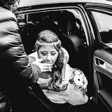 Fotógrafo de bodas Javier Luna (javierlunaph). Foto del 06.06.2017