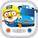 PororoTV (app)