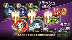 Triple Fantasy Premiumのおすすめ画像2