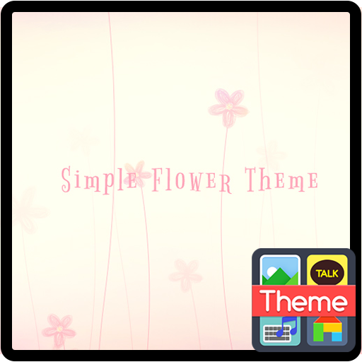 norangbox simple flower S 個人化 App LOGO-APP試玩