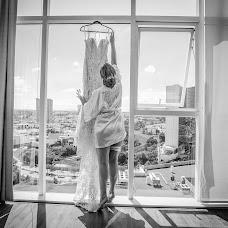 Wedding photographer Paulina Aramburo (aramburo). Photo of 06.11.2018