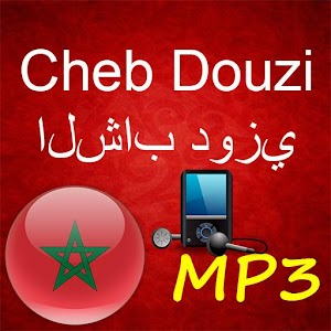 Cheb Douzi MP3 الشاب دوزي