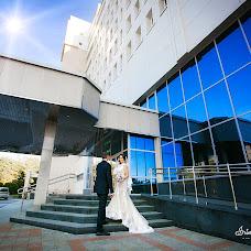 Wedding photographer Irina Alifer (IrinaAlifer). Photo of 31.08.2016