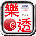 EveryKidsApps For Kids - Logo