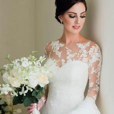 Wedding photographer Héctor Rodríguez (hectorodriguez). Photo of 02.02.2017