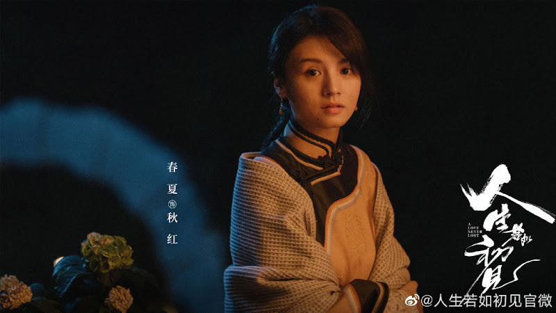 A Love Never Lost China Web Drama