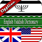 English Yiddish Dictionary icon