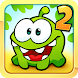 Cut the Rope 2 GOLD (カット・ザ・ロープ2)