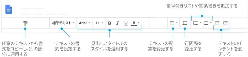 pdf ページ指定して保存 googleドライブ