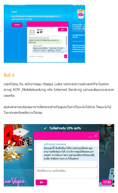 happyluke sbobet-168co เว็บ download