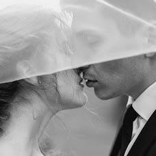 Wedding photographer Oles Moskalchuk (oles619). Photo of 03.08.2017