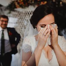 Wedding photographer Olga Timofeeva (OlgaTimofeeva). Photo of 14.02.2017