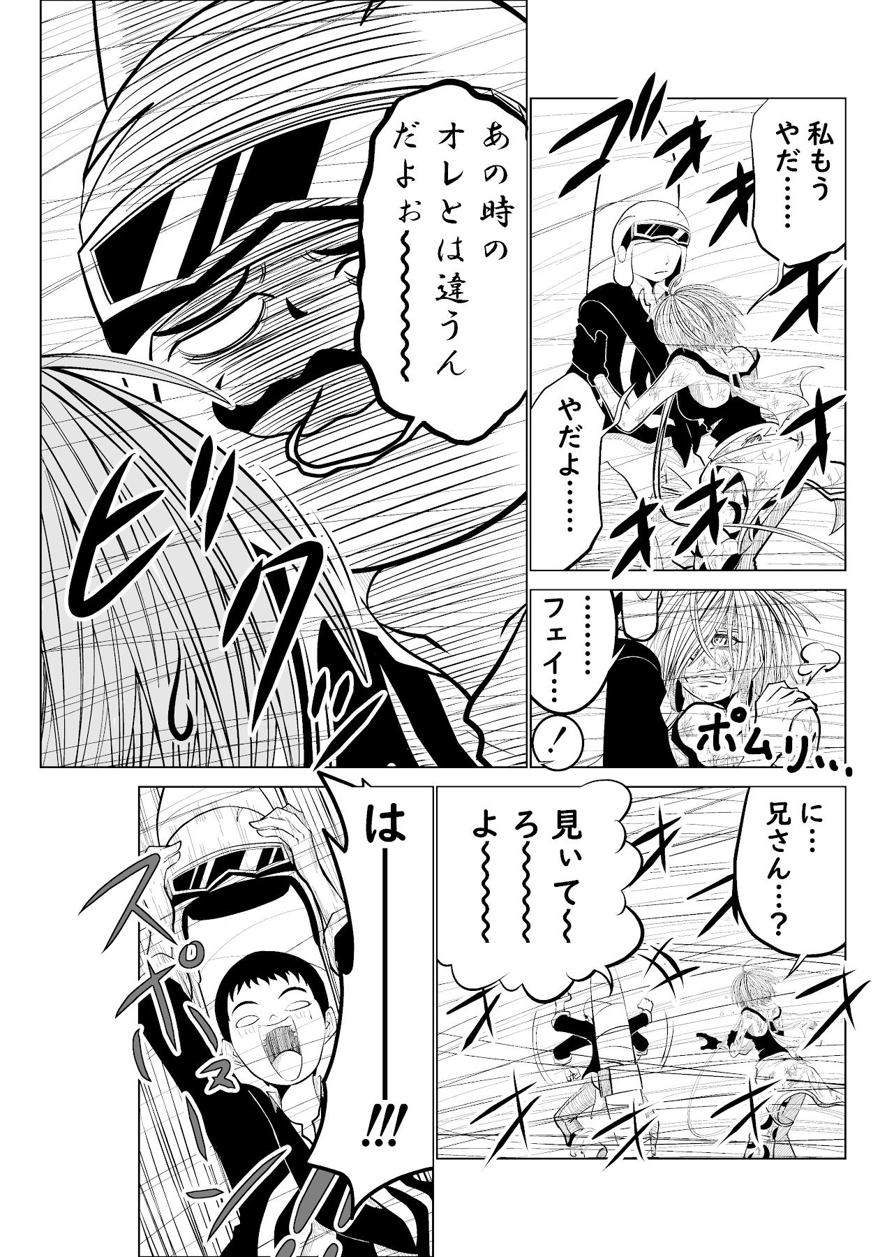 バリアス・サン11_9