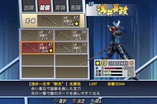 Trick Basara 2 Heroes 1.0 screenshots 1