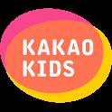 카카오키즈-프리미엄 키즈교육 서비스 icon