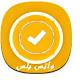 AbuSaddam al - Rifai site (app)