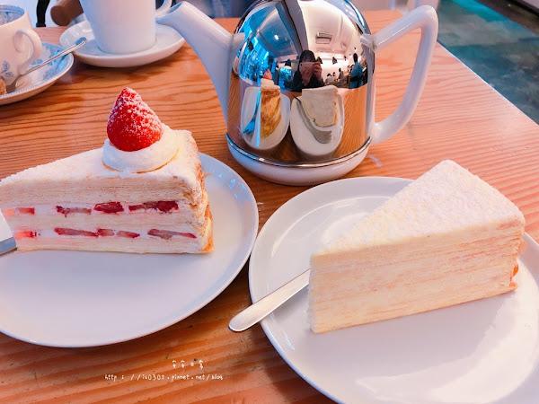 瑪琪朵朵咖啡/完美千層/陪你度過最美的下午茶時光/高雄千層首選