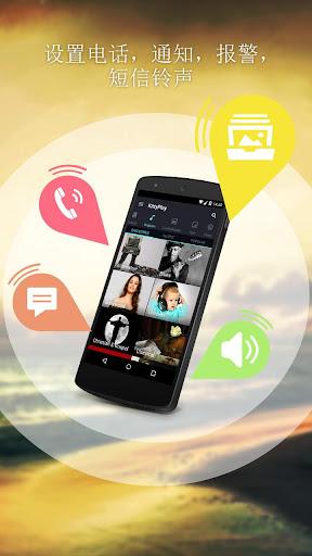 玩免費個人化APP|下載美化中心 壁纸, 铃声, 主题, 动态壁纸, 表情 app不用錢|硬是要APP