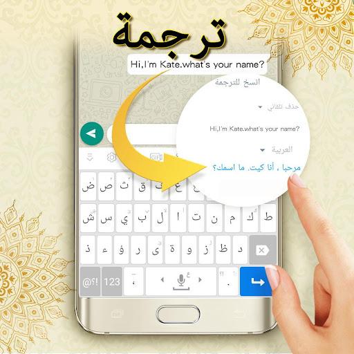 u062au0645u0627u0645 u0644u0648u062du0629 u0627u0644u0645u0641u0627u062au064au062d u0627u0644u0639u0631u0628u064au0629 - Tamam Arabic Keyboard 3.23.85 Screenshots 5