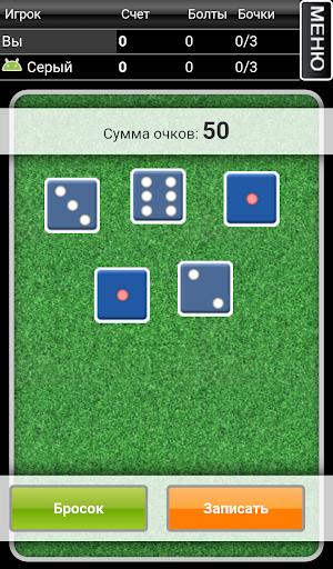 u0418u0433u0440u0430 1000 u0432 u043au0443u0431u0438u043au0438  screenshots EasyGameCheats.pro 4