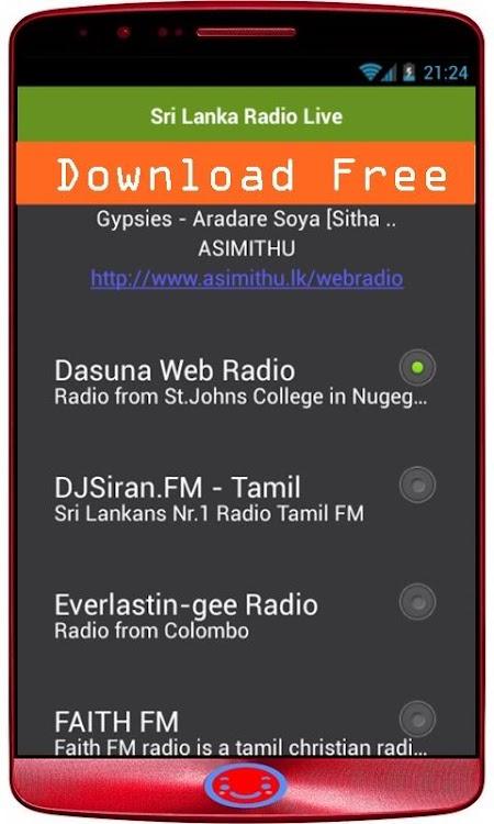 Sri Lanka Radio Live – (Android Apps) — AppAgg