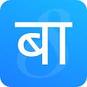 Bagmati Gaunpalika icon