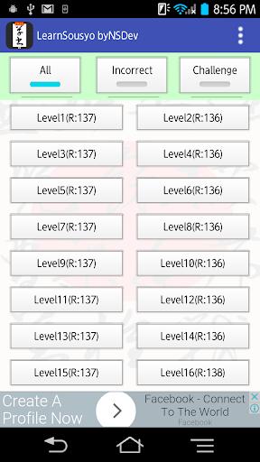 LearnSousyo byNSDev 1.1.8 Windows u7528 1