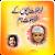 Bachon Kay Khoobsurat Naam file APK Free for PC, smart TV Download