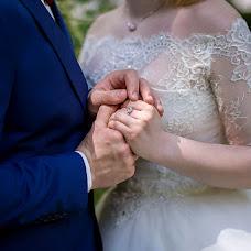 Wedding photographer Anna Kharchenko (annakharchenko). Photo of 12.05.2016