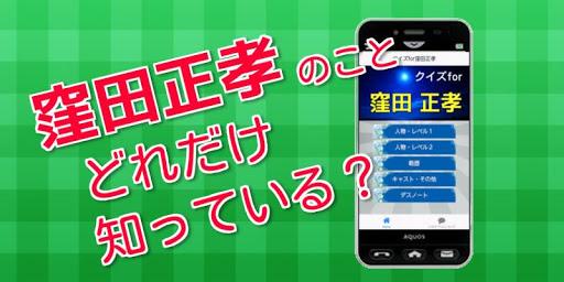 B4Click - 網址防駭通app