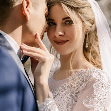 Wedding photographer Shibilkina Mariya (ShibilkinaFoto). Photo of 29.04.2018