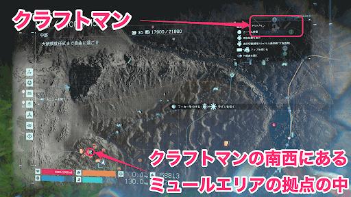 YAMAHA MT-09の入手場所マップ