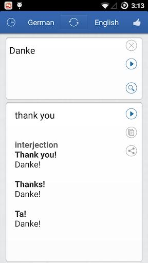 無料书籍Appのドイツ語英語翻訳 記事Game