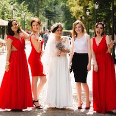 Wedding photographer Ion Cazacu (cazacumd). Photo of 25.04.2017