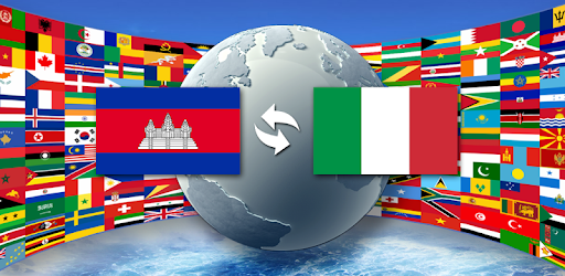 English To Italian Translator Google: Khmer Italian Translator