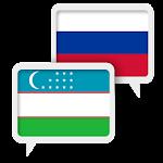 Uzbek Russian Translate Icon
