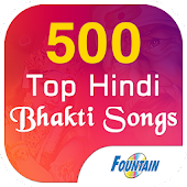 500 Hindi Bhakti Songs HD